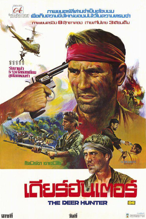 1978高分剧情战争《猎鹿人》BD720P.国英双语.中英双字