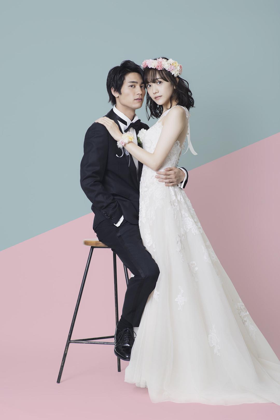 新婚甜心是同事全集 2020日剧 HD720P 高清下载