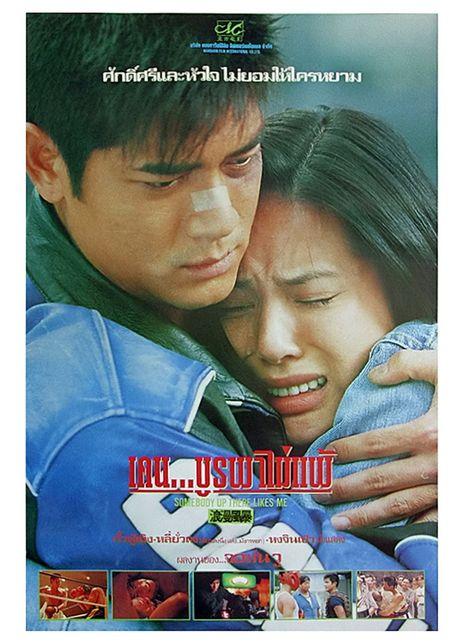 1996香港动作《浪漫风暴》HD1080P.国粤双语.中字