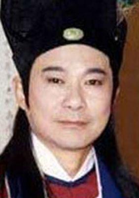 Li GongFu