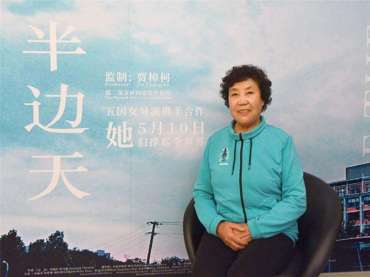 """山西妇女界代表共赏金砖五国合作电影,""""半边天""""热议《半边天》  第9张"""