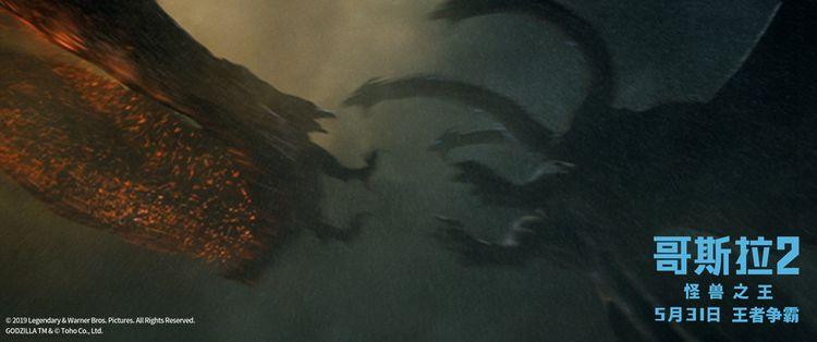 《哥斯拉2:怪兽之王》定档引期待,网友:神仙打架激动哭了!  第3张