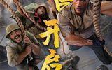 """《勇敢者遊戲2》發布""""登封造極""""特輯,極寒雪山灼人荒漠更多關卡來襲"""
