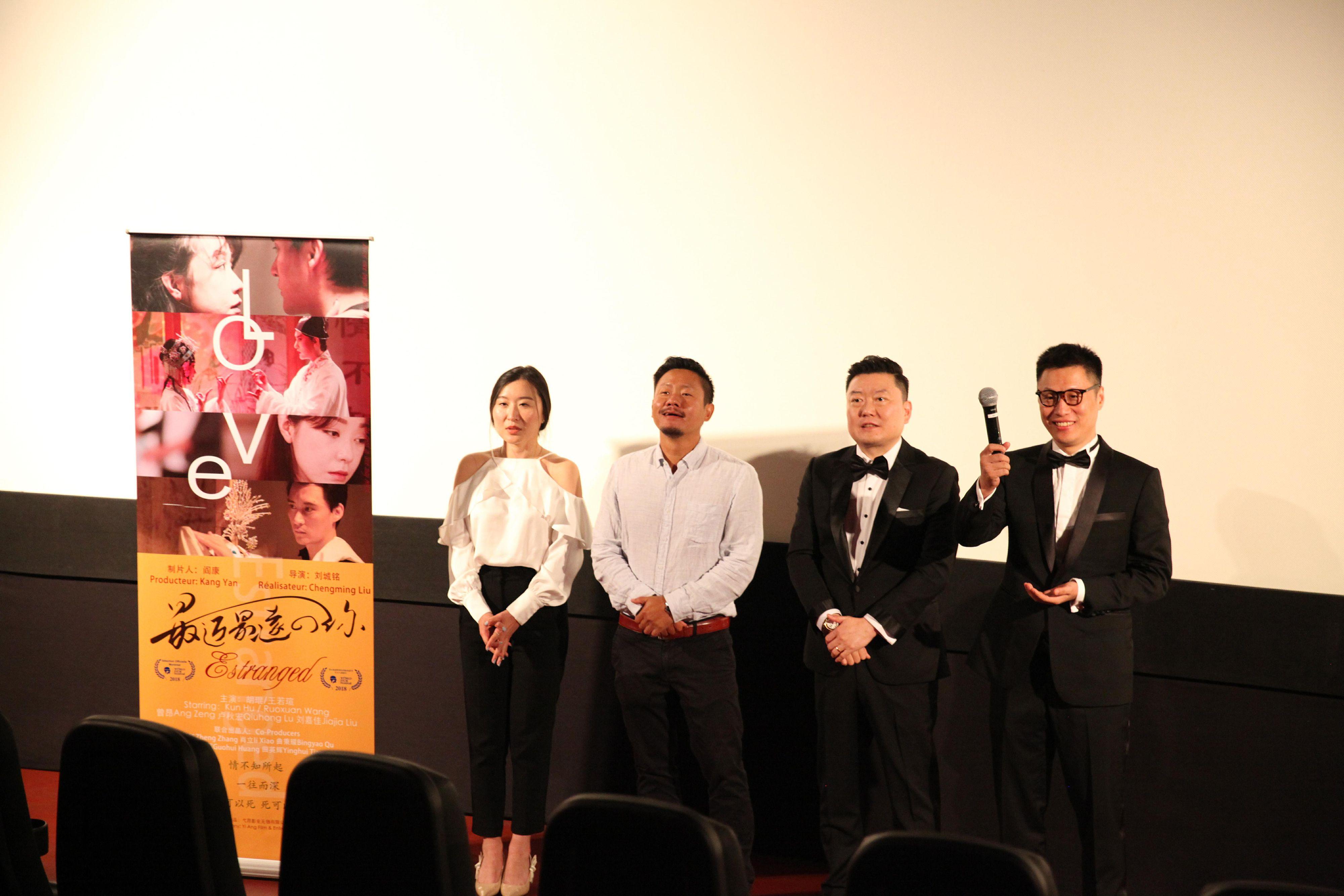 电影《最近最远的你》蒙特利尔电影节官方首映礼现场.jpg