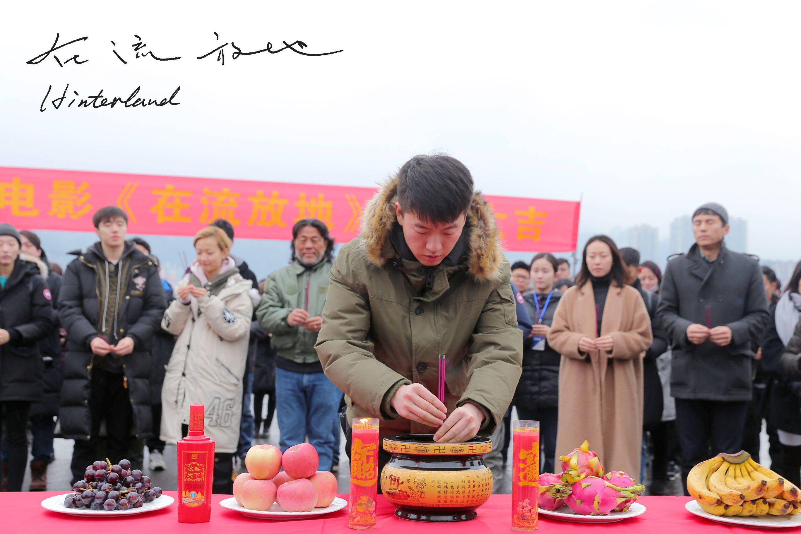 电影《在流放地》导演张琦.jpg