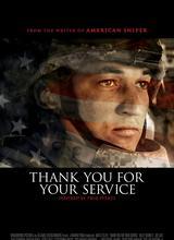 感謝您服役