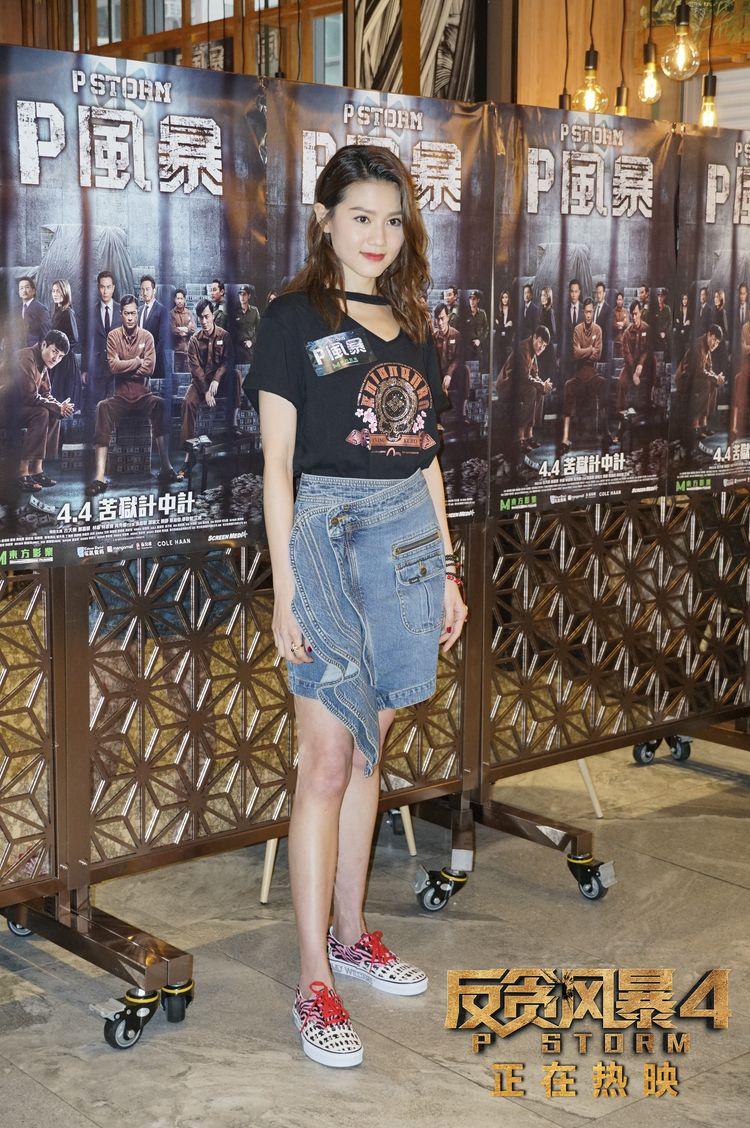 《反贪风暴4》破6亿蝉联周票房冠军,古天乐现身香港庆功活动  第4张