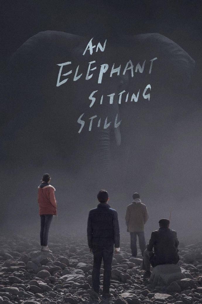 大象席地而坐.jpg