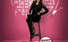 国内首部宠物喜剧电影《我想静静》 锁定暑期档8月7日全国公映