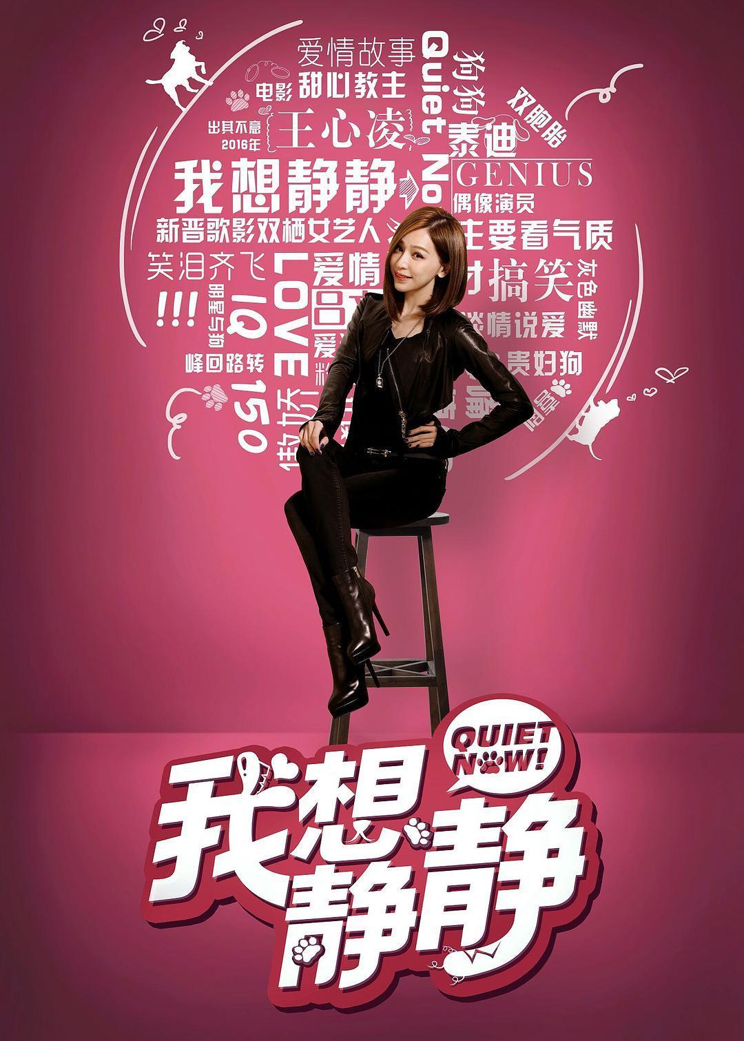 国内首部宠物喜剧电影《我想静静》锁定暑期档8月7日全国公映