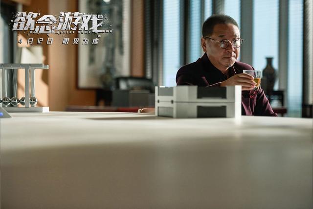 郭涛导演处女作《欲念游戏》今日上映,寓言近未来人与科技关系  第5张