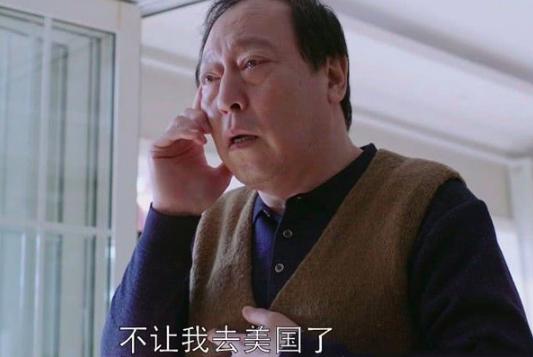 屏幕快照 2019-03-14 18.09.52.png