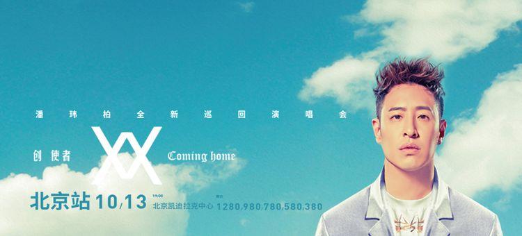 1-电影首页banner1080X490.jpg