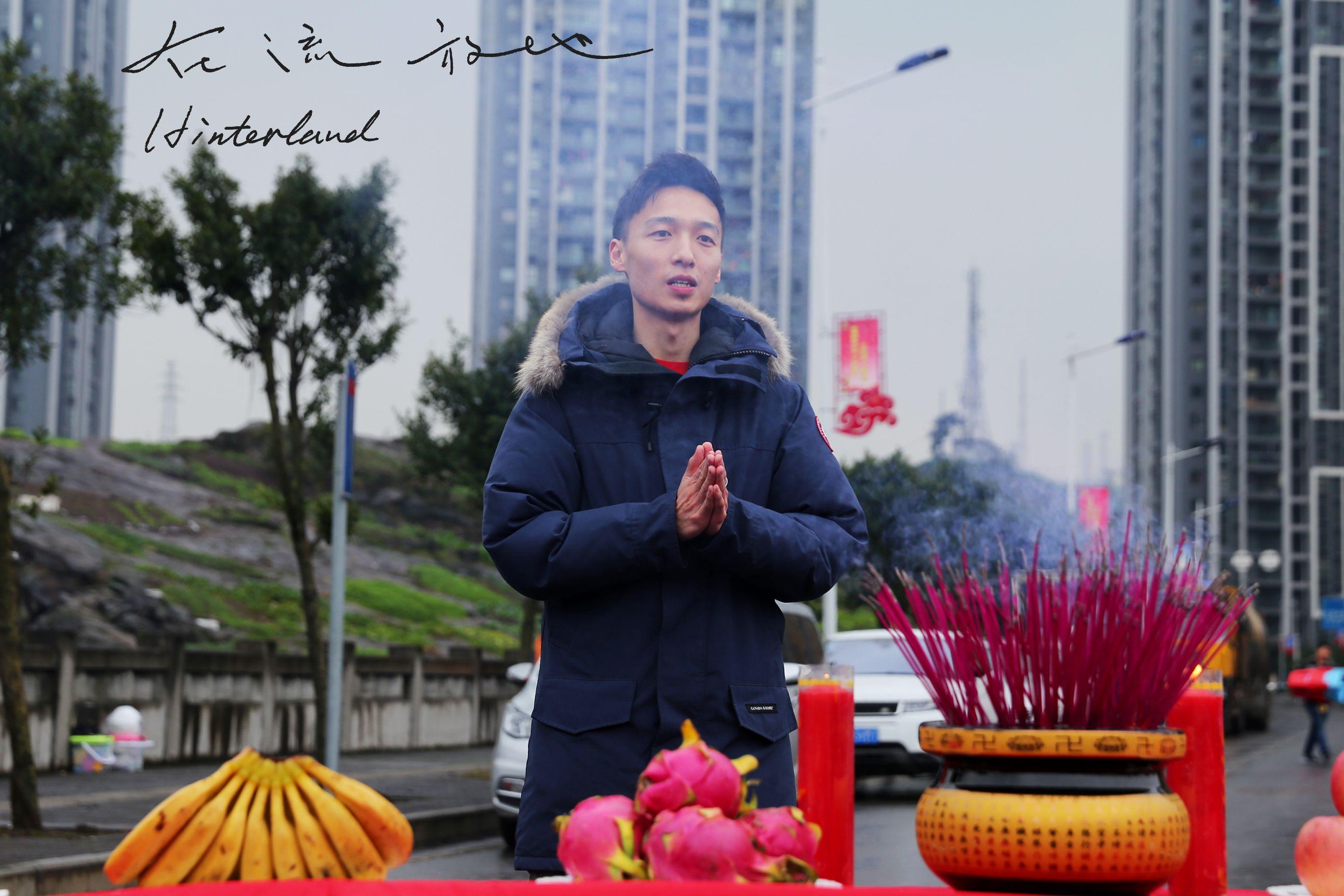 电影《在流放地》制片人韩天.jpg
