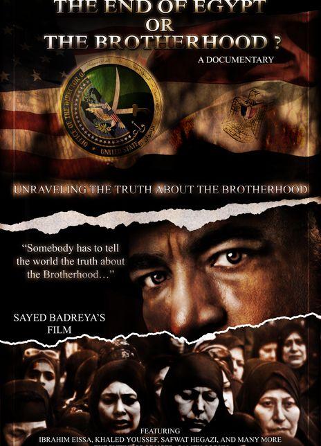 The End of Egypt or The Brotherhood海报封面