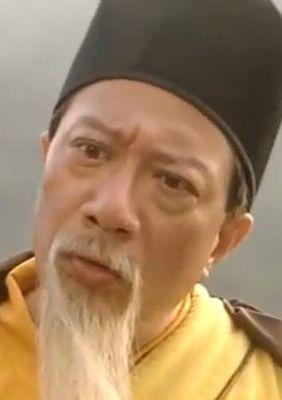 Yue Chi Ming