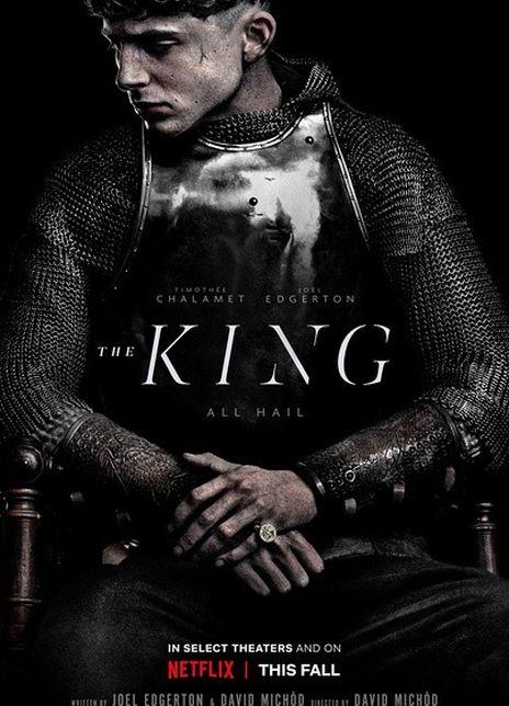 2019 澳大利亞《蘭開斯特之王》威尼斯電影節