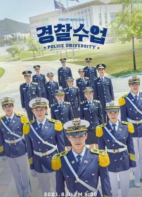 警察学院全集 2021韩剧.HD1080P 高清迅雷下载