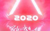 《创造营2020》官宣海报正式发布,能量少女万丈光芒