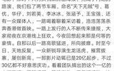 """馮小剛發文慶賀新電影票房過億,感謝觀眾支持,感嘆""""英雄老矣"""""""