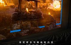 《长津湖》9月30日国庆档登陆IMAX 致敬民族英雄