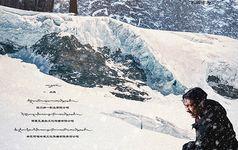 標新立異電影《聖山村謎局》借文化神秘「鏡像」人心4月1日上映