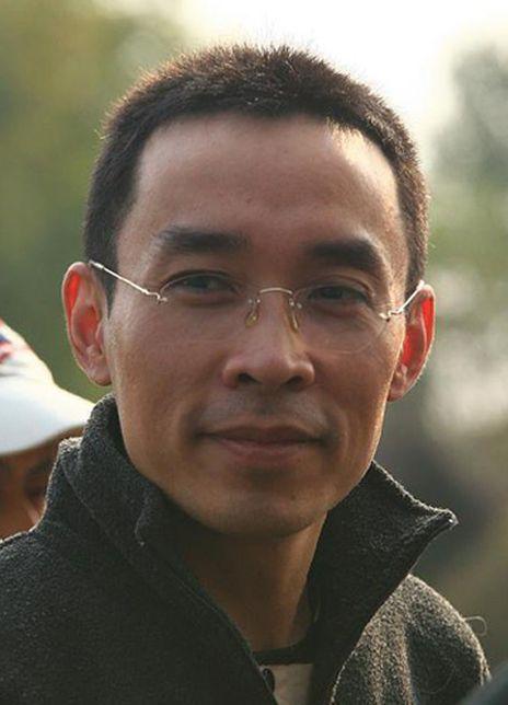 王丹戎图片