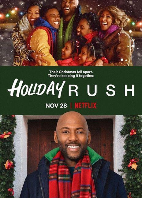 2019 美国《我为假日狂》圣诞节虽然就要泡汤,他们仍携手同心