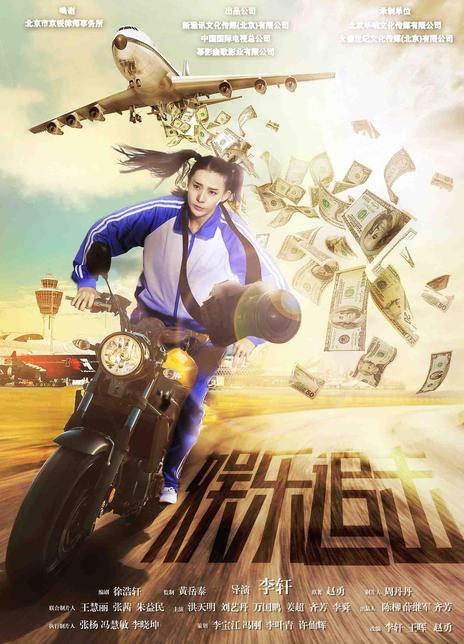 """2019 中國《娛樂追擊》呈現給觀眾一個真實的""""娛樂圈生存法則"""""""