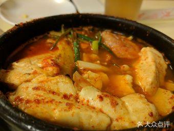 Korean BBQ House
