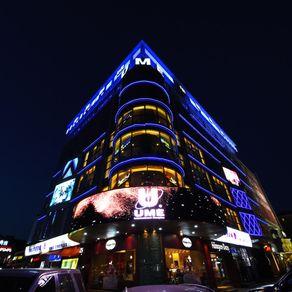 UME影城(华星IMAX店)