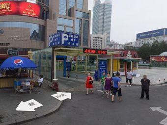华融饭店-停车场