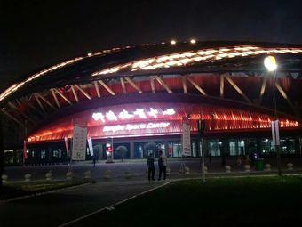 蚌埠奥体中心
