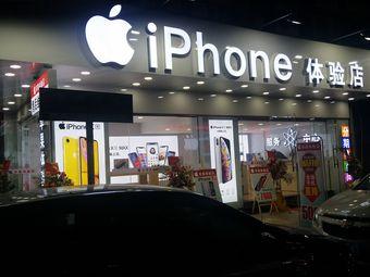 iPhone体验店