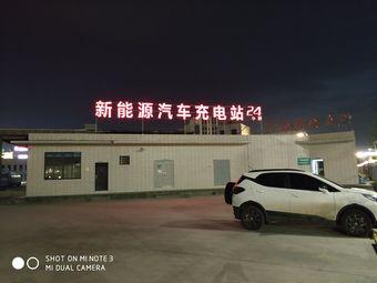 新能源汽车充电站4