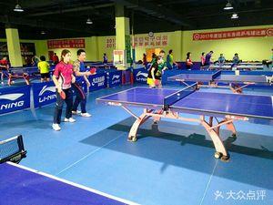大川乒乓球馆