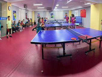 威克乒乓球体育俱乐部