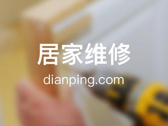 湖南省神舟防水有限公司