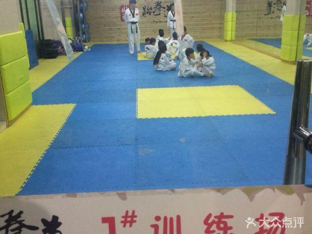 一迦国际跆拳道培训机构(大溪店)