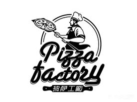 Pizza Factory披萨工廠(三里屯店)