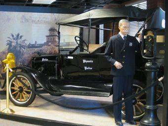 凤凰城警察博物馆