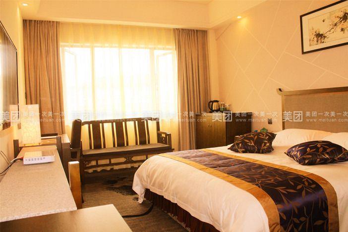 Huanglong Impression Hotel