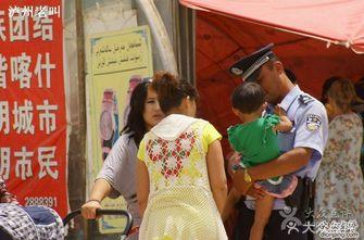 喀什商业步行街