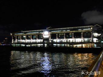 香港海事博物馆