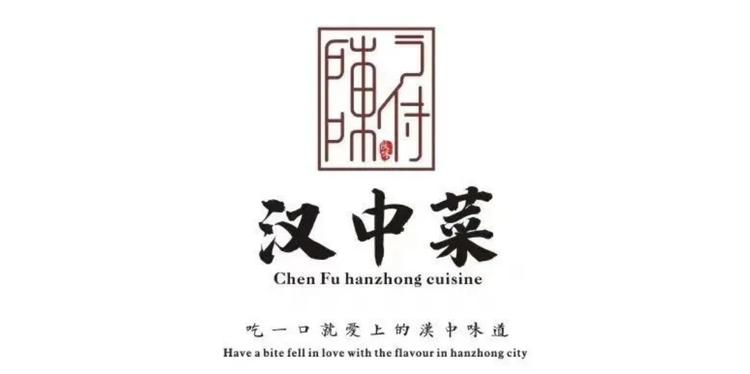 陈府汉中菜•汉中黄辣丁丨2-3人餐丨雁塔区丨地道陕南风味