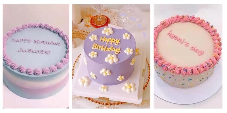 米糖烘焙丨2店通用丨63元享6英寸ins风小清新蛋糕丨网红款美味与颜值共存!