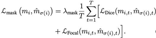 公式2 分割损失函数