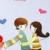惠友992_love