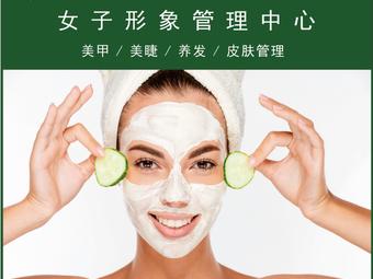 千卉钰轩女子形象管理中心(永安店)
