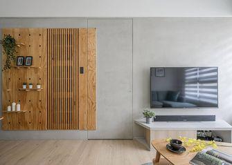 60平米公寓混搭风格客厅图